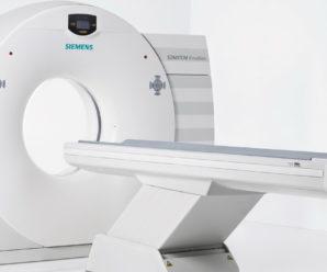 Программа раннего выявления рака лёгких методом низкодозовой компьютерной томографии.